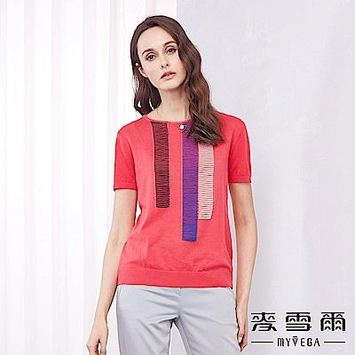麥雪爾 純棉三色直條紋針織-西瓜紅