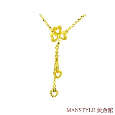 Manstyle 心的幸福黃金小套鍊 (約1.53錢)