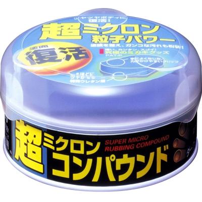 日本SOFT 99粗蠟(超細目)-深色和深銀粉漆車用-快