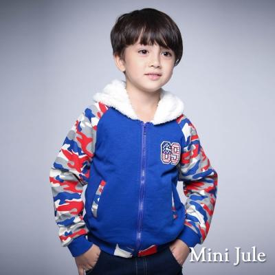 Mini Jule 童裝-外套 不倒絨迷彩風拉鍊連帽外套(紅)