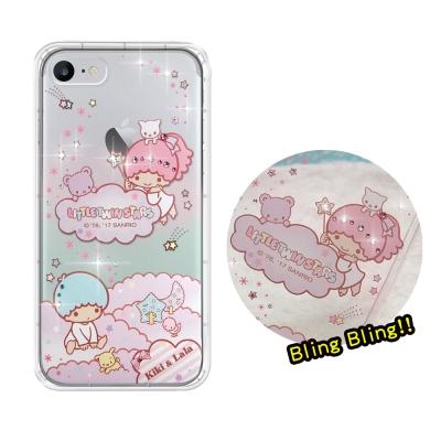 正版雙子星 iPhone 8/iPhone 7 夢幻童話 彩鑽氣墊手機殼(雙子雲...