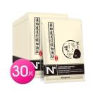 Neogence霓淨思 N5桑白皮薏仁綻白面膜30片組