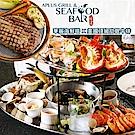 (台北)花酒蔵炭烤海鮮吧 華麗海鮮塔+16oz頂級牛排海陸分享餐(建議2~4人)