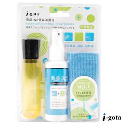 i-gota LCD清潔組(螢幕專用清潔劑+纖維微米布+伸縮清潔毛刷 3入)