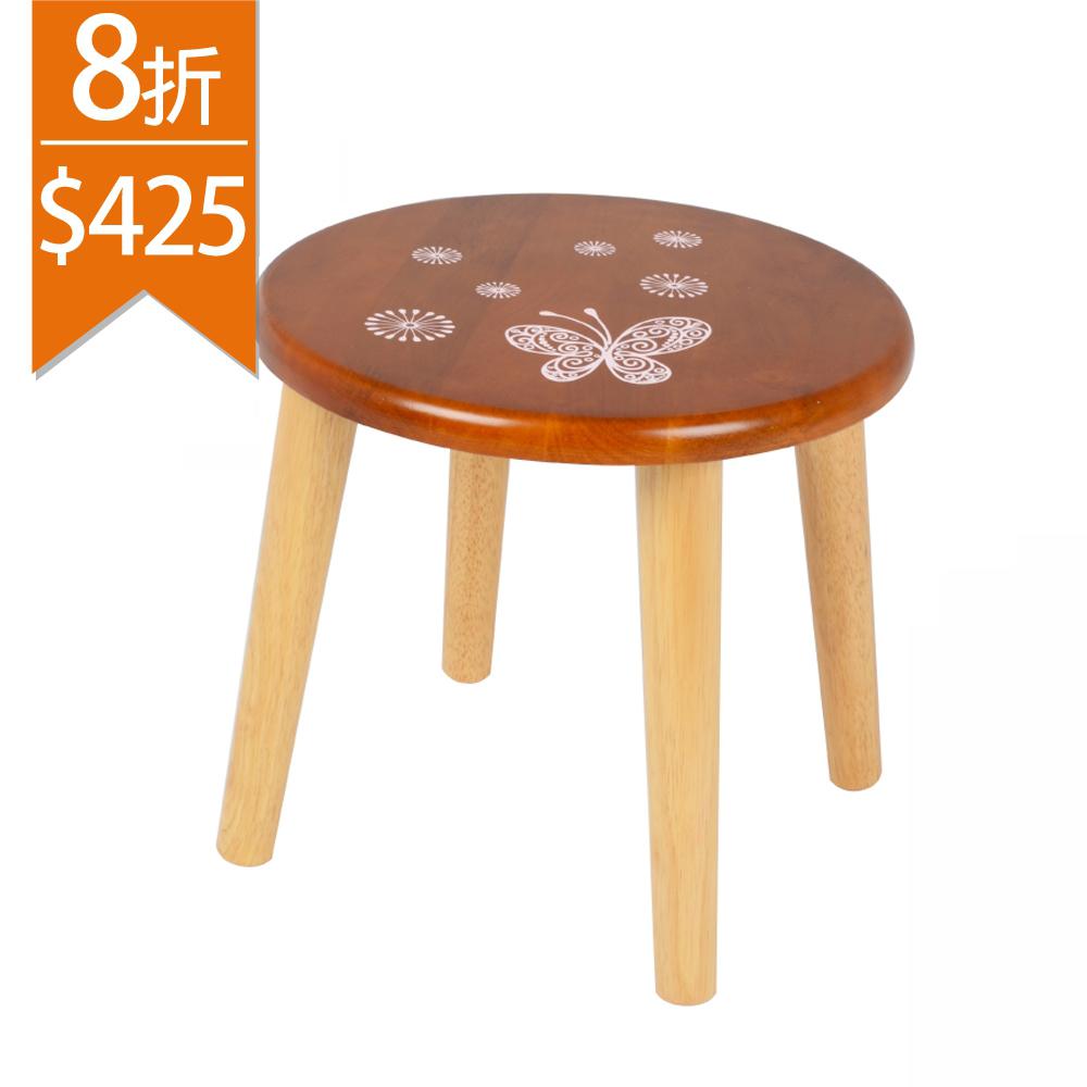 LIFECODE 33cm實木可收納大圓凳