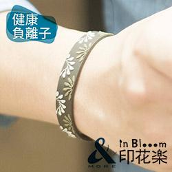 &MOREx印花樂 健康能量手環(烏秋圈圈)-黑可可