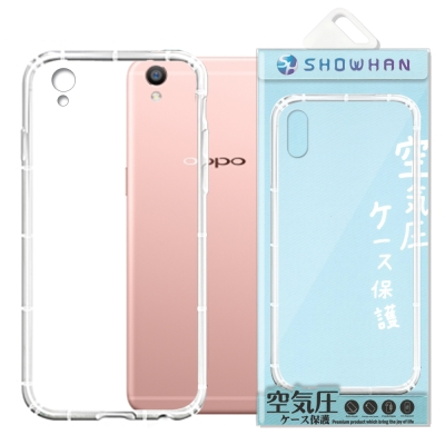 【SHOWHAN】OPPO R9 (5.5吋) 空壓手機殼