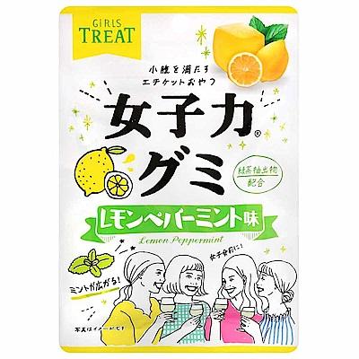 Heart 女子力檸檬薄荷風味軟糖(40g)