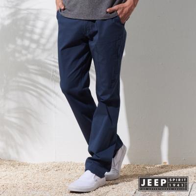 JEEP 美式經典戶外休閒長褲 (藍色)