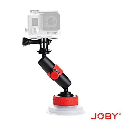 JOBY 強力吸盤攝影固定鎖臂 JB37 (台閔公司貨)