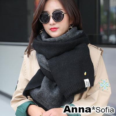 AnnaSofia 雙面色鳳梨釘飾 厚織仿羊絨大披肩圍巾(黑灰系)