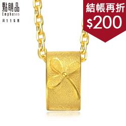 清雅蘭花黃金吊墜