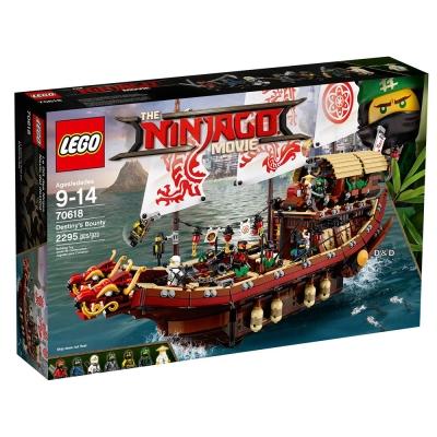 樂高LEGO 旋風忍者系列 - LT70618 忍者終極使命號