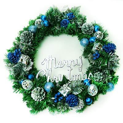 16吋豪華高級聖誕花圈(藍銀色系)