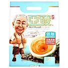 亞發 Ah Huat白咖啡低脂三合一條裝咖啡(32gx15入)