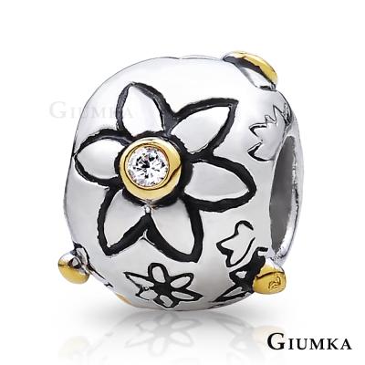 GIUMKA 珠飾 CHARMS 大小花