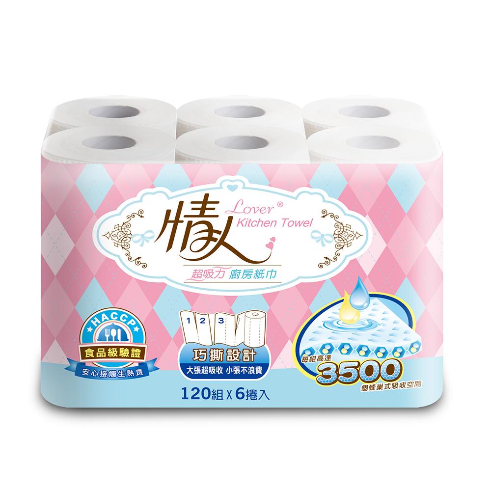 情人超吸力廚房紙巾 120組X6捲/串 - 巧撕設計