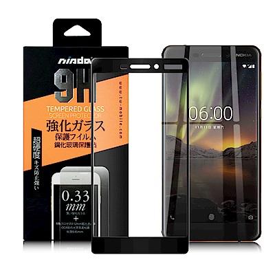 NISDA for Nokia 6 2018 滿版鋼化0.33mm玻璃保護貼-黑