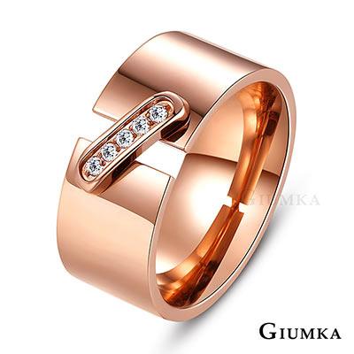 GIUMKA情侶戒指珠寶白鋼 一生相繫 玫瑰金女戒