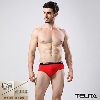 男性內褲 彈性素色三角褲 紅色 TELITA