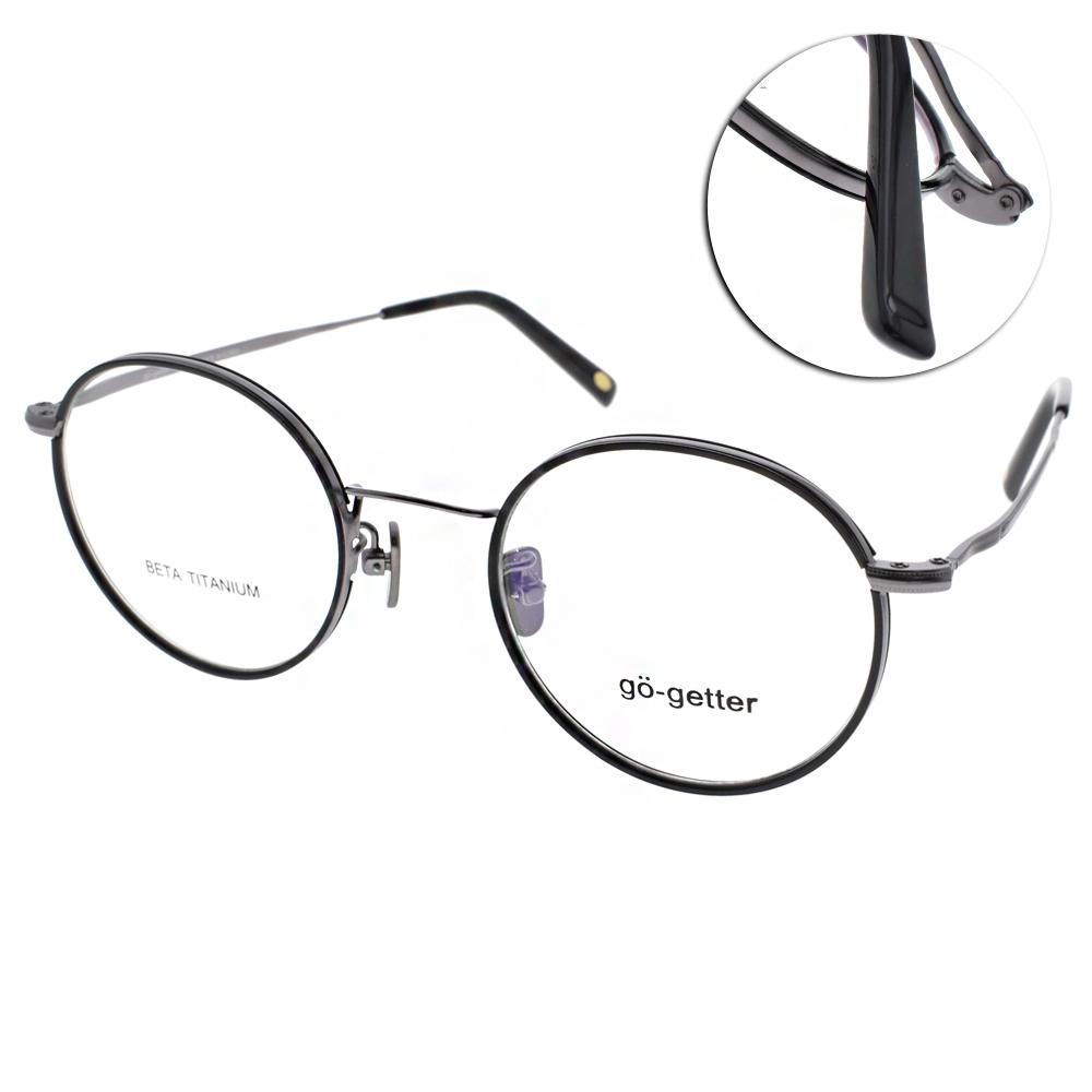 Go-Getter眼鏡 韓系圓框/黑-銀#GO3034 C03