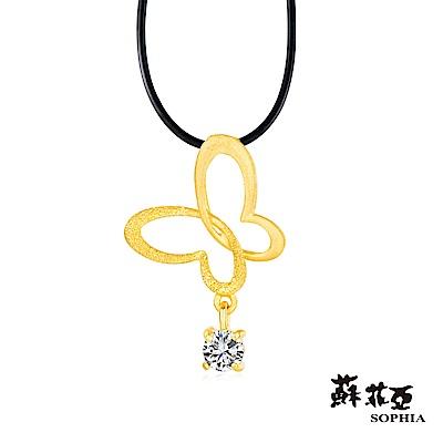 蘇菲亞SOPHIA - G LOVER系列蝶戀黃金項鍊