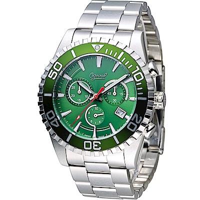 Ogival 愛其華 先鋒極速計時腕錶( 3985 - 3 GS)綠/ 44 mm