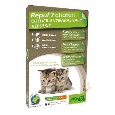 法國皮樂Pilou 貓用天然防蚤蝨防水項圈 幼貓用