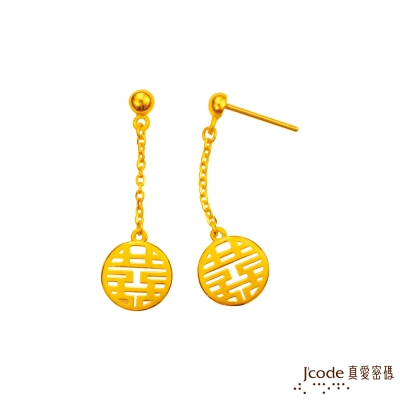 J'code真愛密碼 囍上眉梢黃金耳環