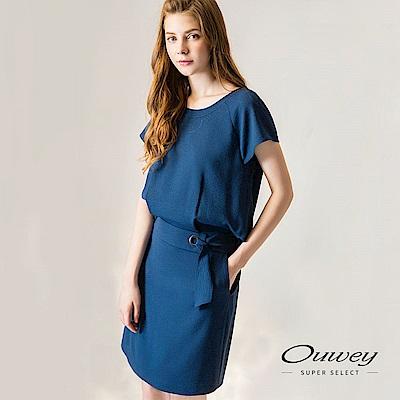 OUWEY歐薇 後背挖洞造型剪裁洋裝(藍)