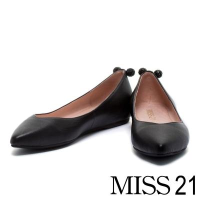 平底鞋-MISS-21-甜心馬卡龍水鑽配飾羊皮平底