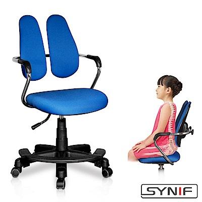 SYNIF_韓國原裝 Study 雙背學童椅-藍