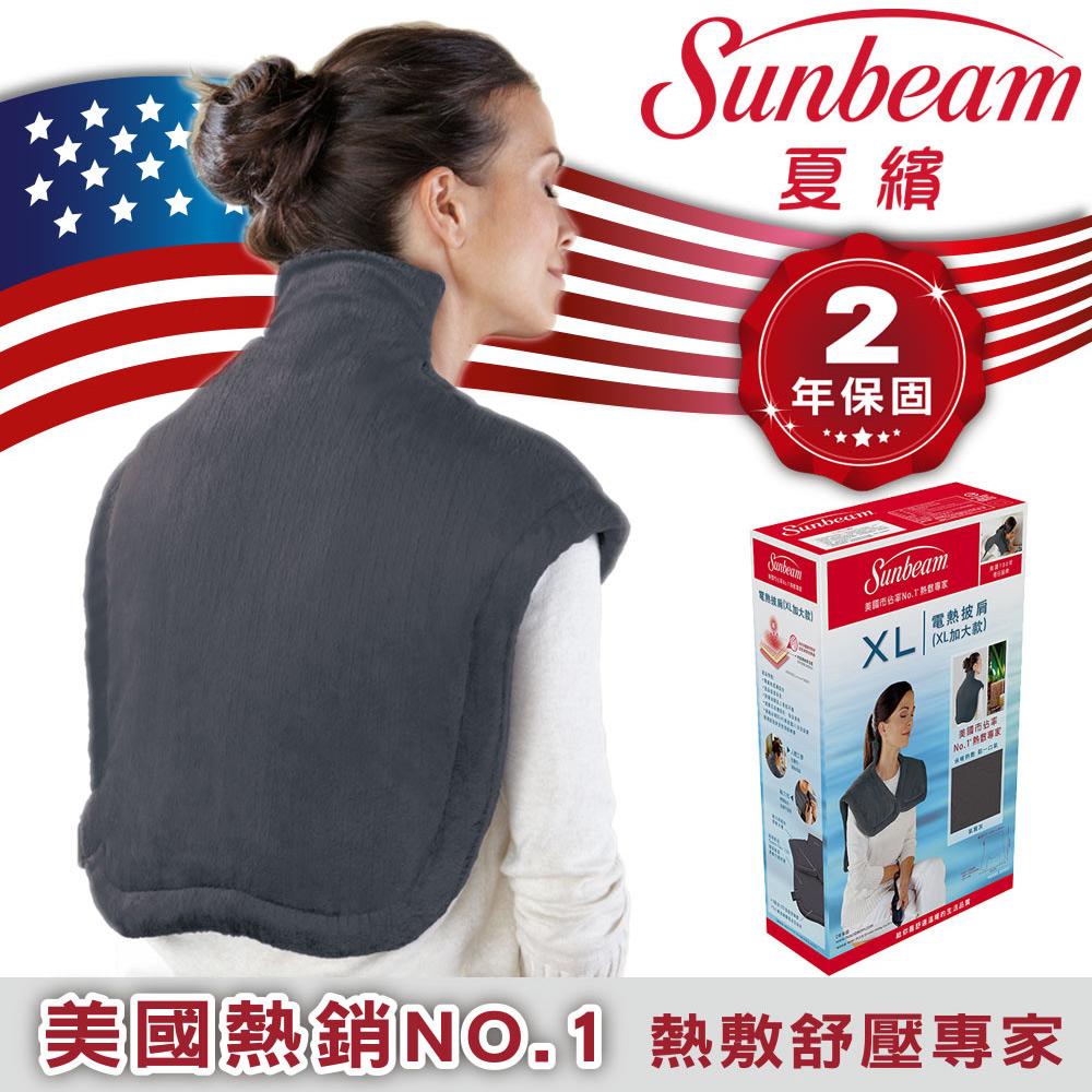 美國Sunbeam電熱披肩(XL加大款)-氣質灰