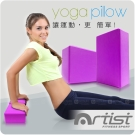 ARTIST 愛提斯 - 優質瑜珈磚(單入) - 快速到貨-紫色