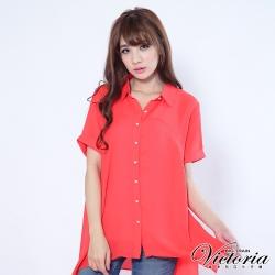 Victoria 短反摺袖傘狀襯衫-女-粉橘