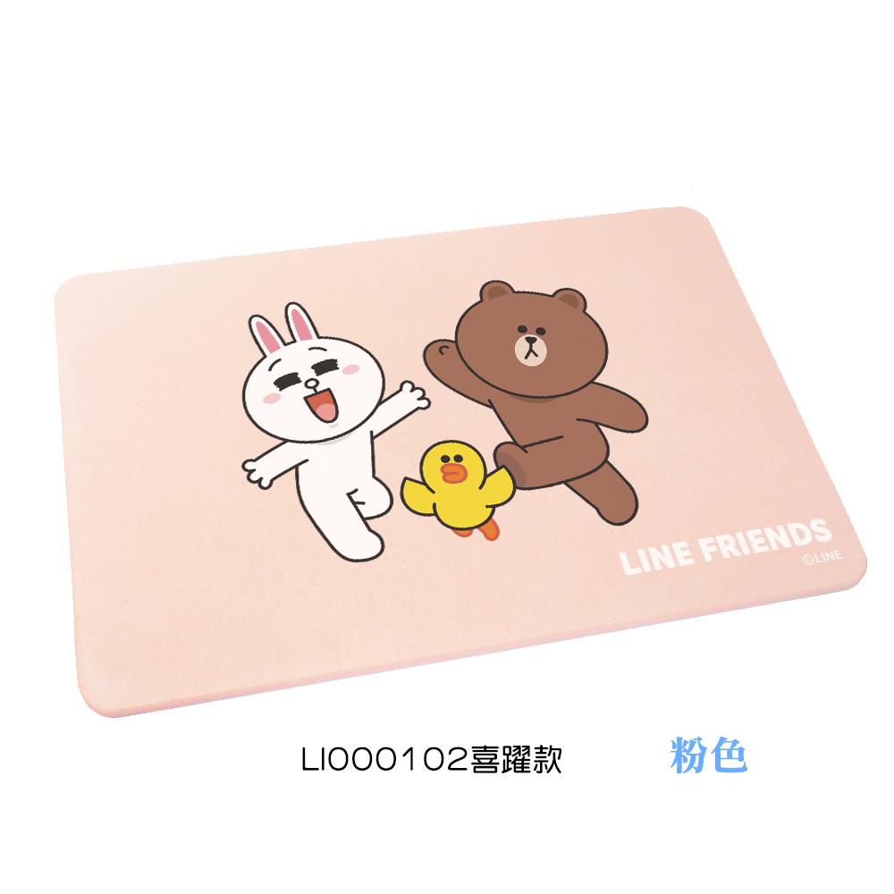 LINE Friends 萌友瞬吸水珪藻土地墊 (喜躍款)