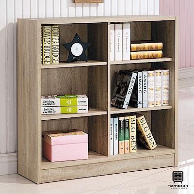 漢妮Hampton尼爾系列淺木色六格寬書櫃-90x29.5x90.5cm