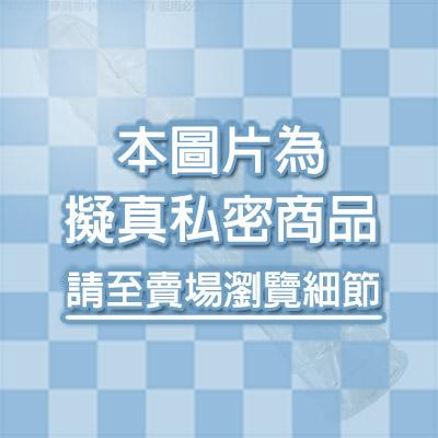 香港Cupid 鄰家三姊妹 姊妹丼 超緊實 嫩穴自慰器(快速到貨)