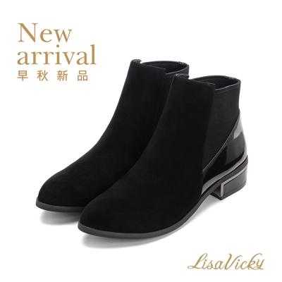 LisaVicky時尚個性拼接金屬低跟短靴-簡約黑