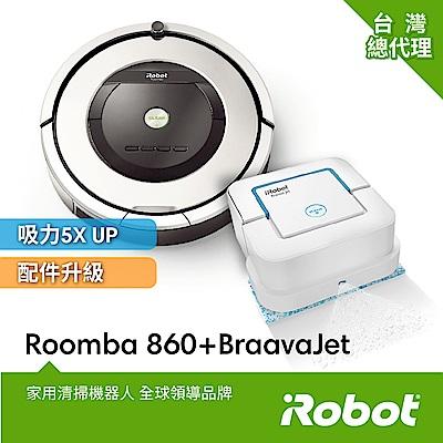 iRobot Roomba 860掃地機+iRobot Braava Jet 240擦地機