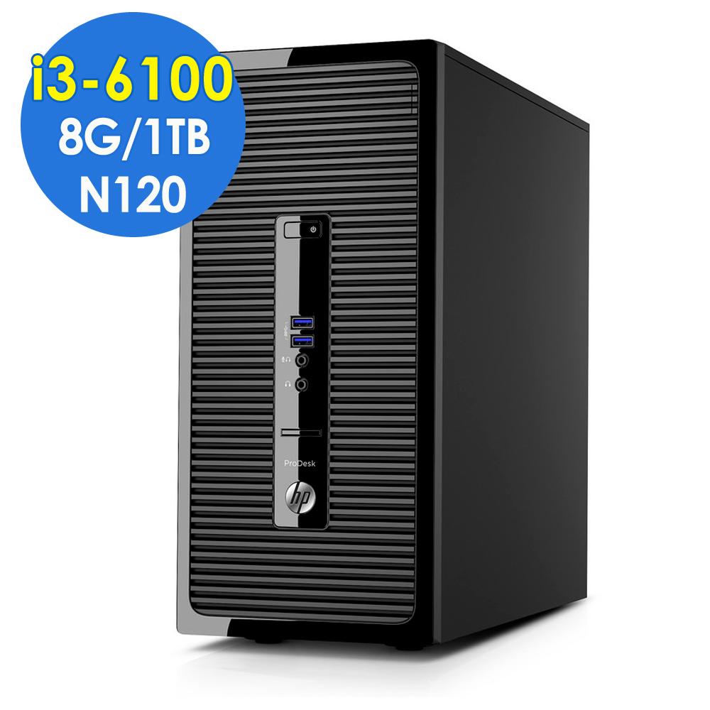 HP 電商工作站 i3-6100/8G/1TB/W7P