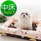 【奶油獅】台灣製造-保暖布套可拆洗-搖滾星星寵物記憶床墊-中(10kg以下適用)-卡其咖啡