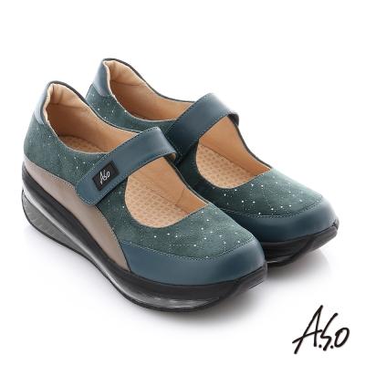 A.S.O 活力微笑 全真皮撞色魔鬼氈彈力休閒鞋 正綠色