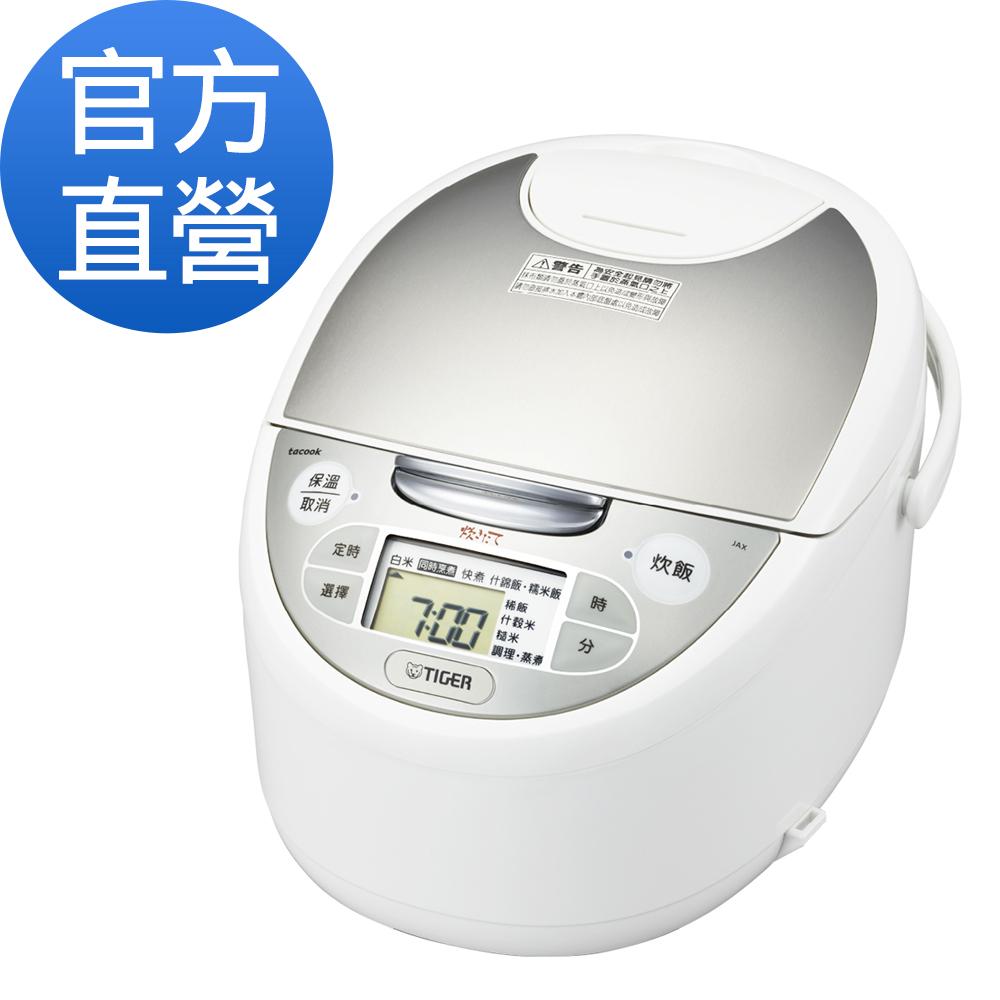 【日本製】TIGER虎牌10人份tacook微電腦多功能炊飯電子鍋(JAX-S18R_e)