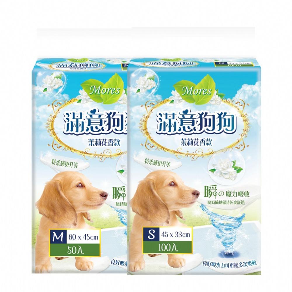 摩爾思-滿意狗狗寵物尿墊M50片X1+S100片*X1