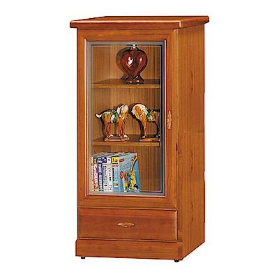 品家居 查雅2尺樟木紋展示櫃/收納櫃-59x45x120cm免組