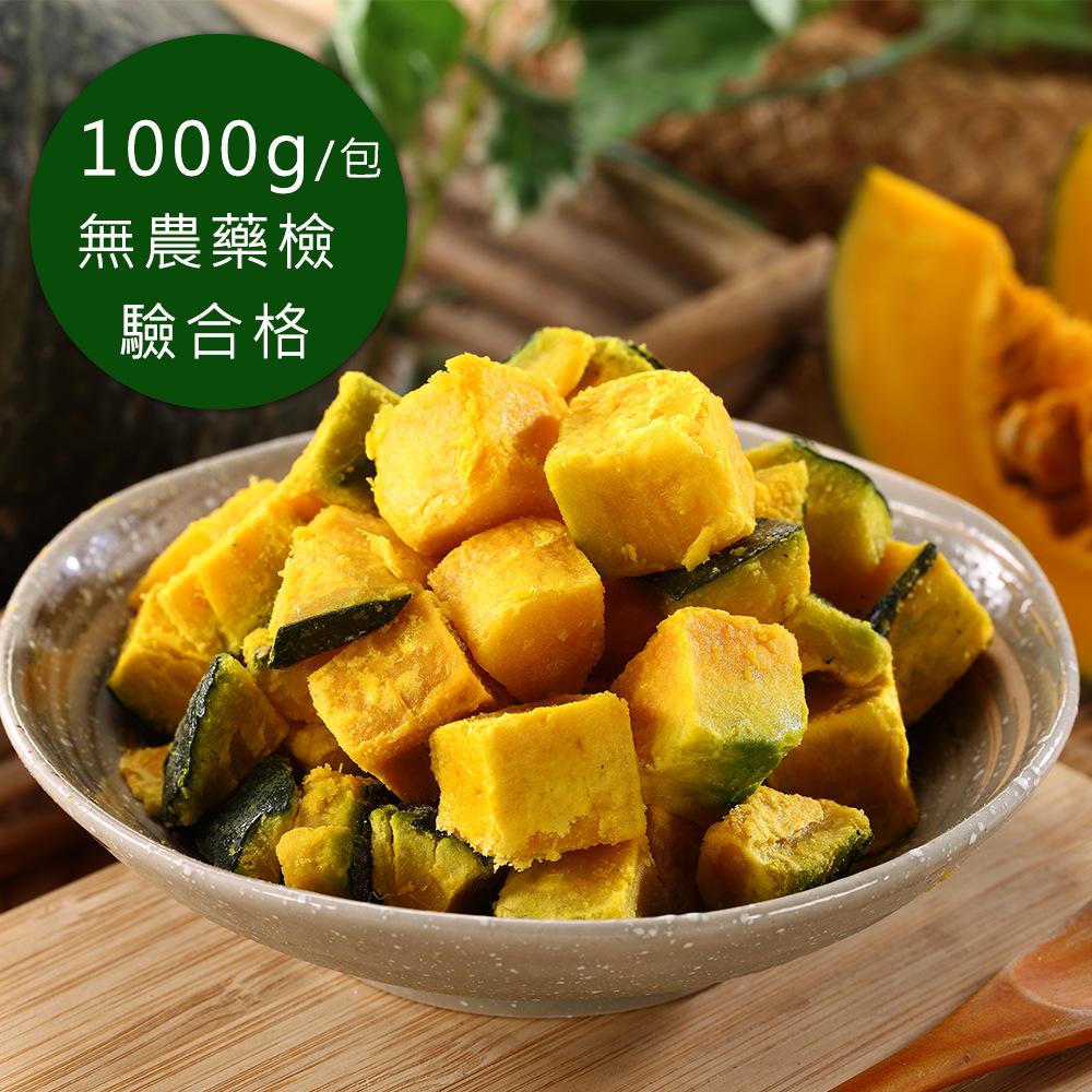 (任選880)幸美生技-冷凍栗香南瓜(1000g/包)