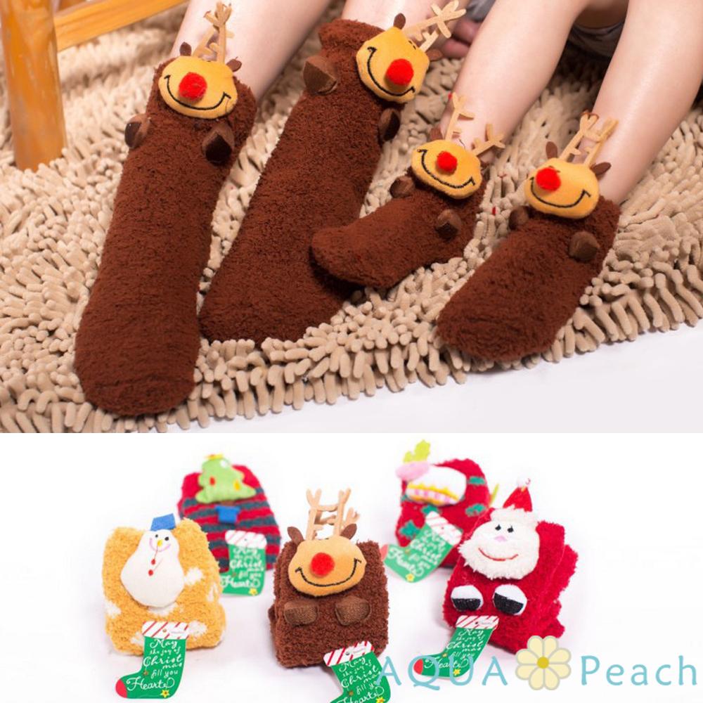 AQUA Peach-立體聖誕童話珊瑚絨襪子聖誕襪1組二入