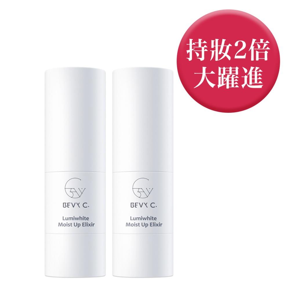 BEVY C. 妝前保濕精華2件組(15mL) (全新升級)