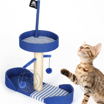 DYY~海軍風海盜旗瞭望台 磨爪逗貓兩用貓跳台爬架~65~26~75cm